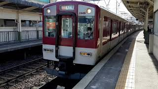 近鉄1230系VC48+近鉄5200系VX12 名古屋行き急行 近鉄富田駅発車 Express Bound For Nagoya E01 Departure