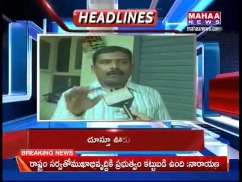 All Top Day Political Updates -27-Aug-2015- Mahaa Telugu News
