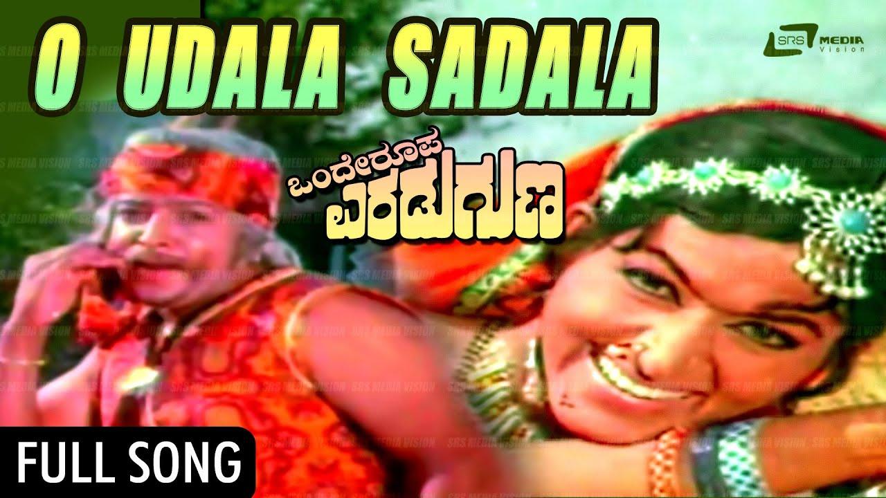 Kannada new video songs free download