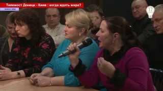 Гражданская война в Украине Женщины в Киеве против войны Киев Донецк War In Ukraine. Women For Peace