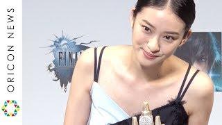 チャンネル登録:https://goo.gl/U4Waal 女優の武井咲(23)が13日、都...