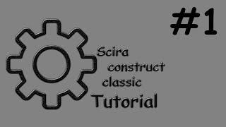 Создаем игру в Scirra construct classic.Tutorial #1[Меню,анимация кнопки]
