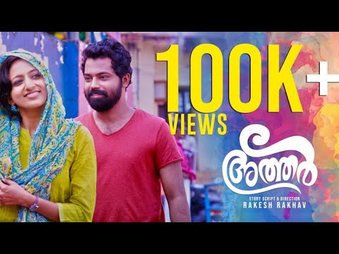 Attar അത്തർ Malayalam Short Film 2018 | Nimisham Entertainment | Rakesh Rakhav