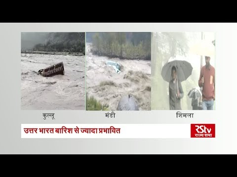 Rain fury in North India: Himachal, Punjab and J&K worst hit