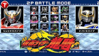 10 Game Kamen Rider Era Playstation yang Penuh Kenangan