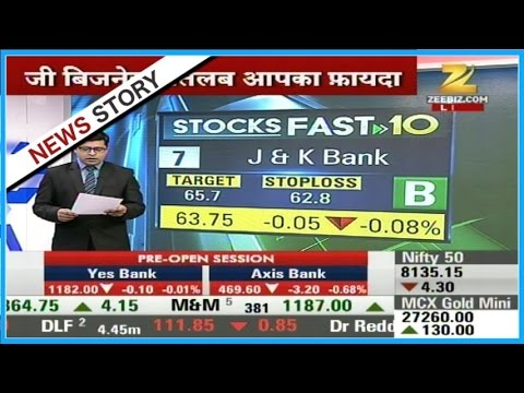 First Trade: Sensex, Nifty fall as Asian stocks jittery over US-China drone row