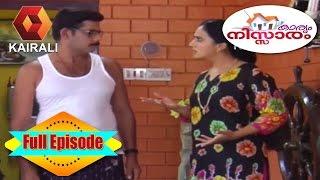 Karyam Nissaram 23/02/17 Family Comedy Serials