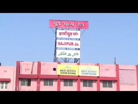 Hajipur Railway Station Bihar
