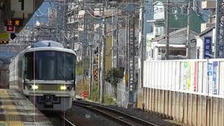 JR神戸線221系リニューアル車快速甲南山手駅通過