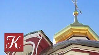 Смотреть видео Пешком... Москва барочная. Выпуск от 02.01.20 онлайн