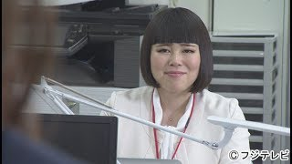 Sexy Zone中島健人、 渾身の胸キュン演技披露! 「胸キュンスカッと」初...