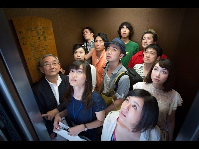 有名な楽団と勘違いされたアマチュア楽団の運命は!?映画『東京ウィンドオーケストラ』予告編