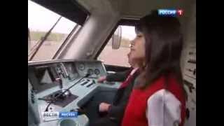 Юлия Юрова-первый помощник машиниста женского пола