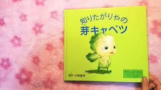 絵本が大好きな小学生の音読です。
