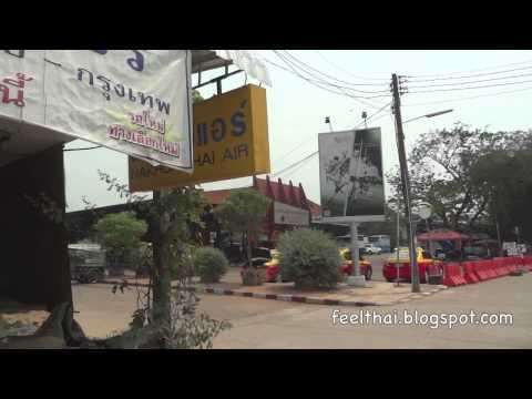 ศูนย์นครชัยแอร์หนองคายอยู่ที่ไหน  Nakhonchaiair Nongkhai
