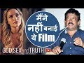 "Apni Film ""God Sex And Truth"" Ko Lekar ""Ramgopal Verma"" Ka Chaunkane Wala Sach"
