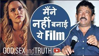 "Apni Film ""God Sex And Truth"" Ko Lekar ""Ramgopal Verma"" Ka Chaunkane Wala Sach"