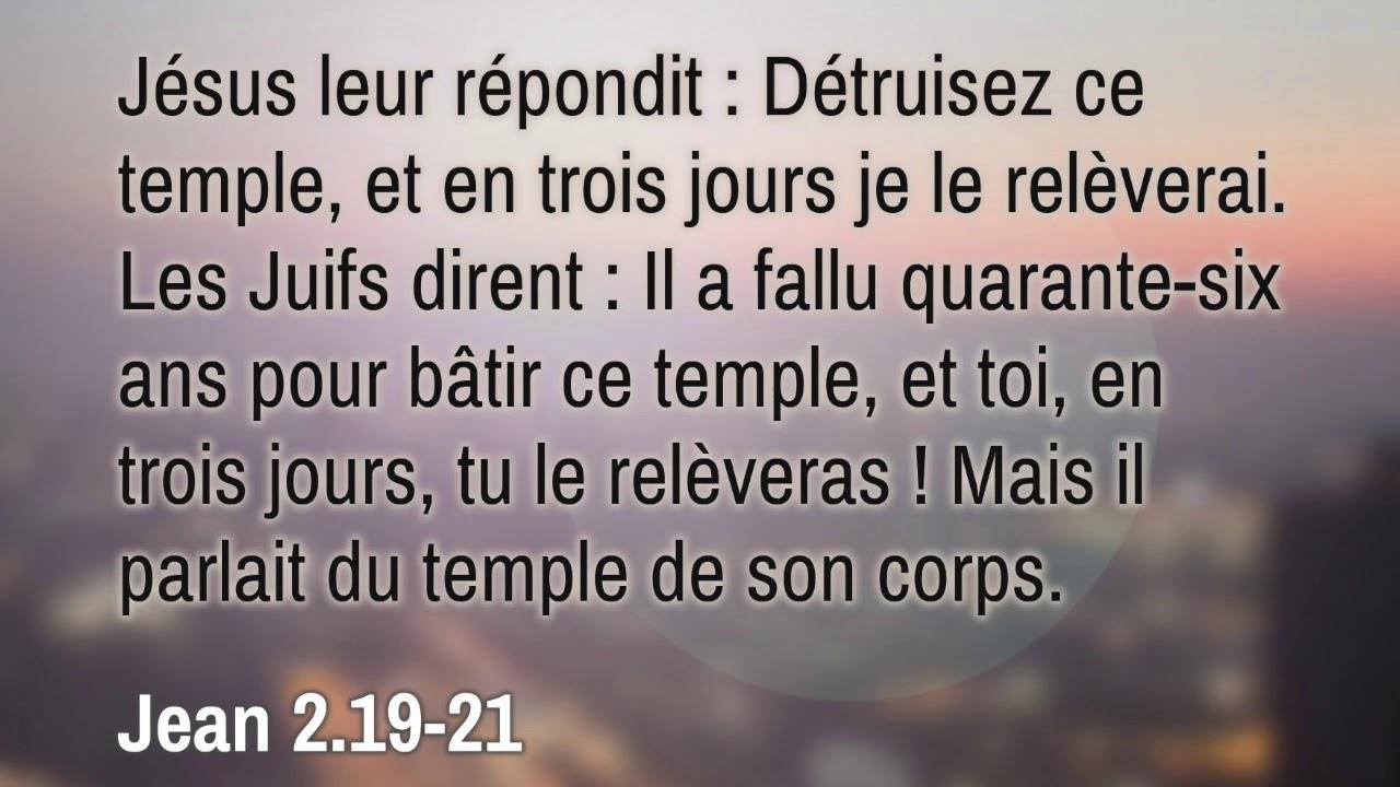 Le troisième temple – Jean 2 - YouTube