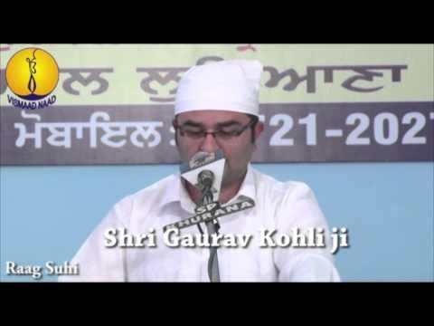 Raag Suhi : Gaurav Kohli  : AGSS 2014