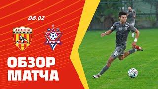 Обзор матча Алания 4 3 Актобе Казахстан