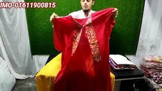 kurti collection। Sarika Fashion
