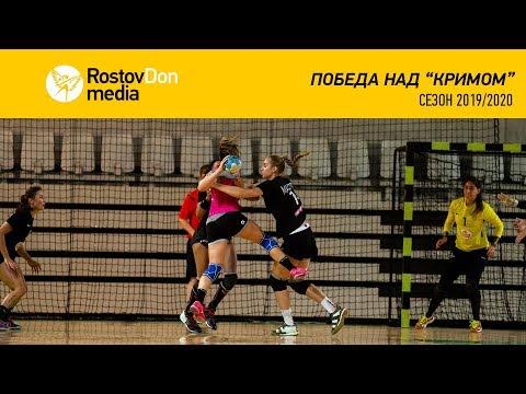 Победа над «Кримом» | #РостовДонТренировочныеСборы
