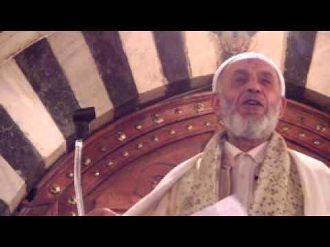 خطبة الجمعة من جامع الزيتونة المعمورج1