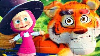 Маша и Усатый Полосатый собираем пазлы для детей с героями мультика Маша и Медведь