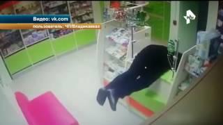 Неуклюжий грабитель поживился добычей в аптеке Владикавказа