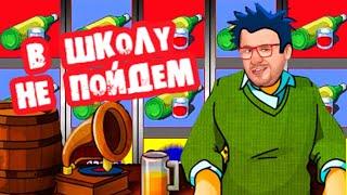 Невероятные приключения Эдика в казино Вулкан!Выиграл в игровые автоматы онлайн!Как правильно играть