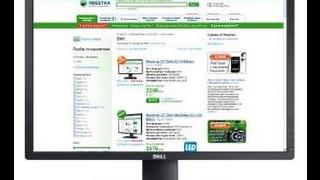распаковка монитора Dell UltraSharp U2412M Black из Rozetka.com.ua