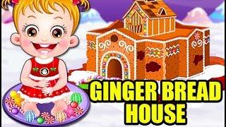 Baby Hazel Gingerbread House