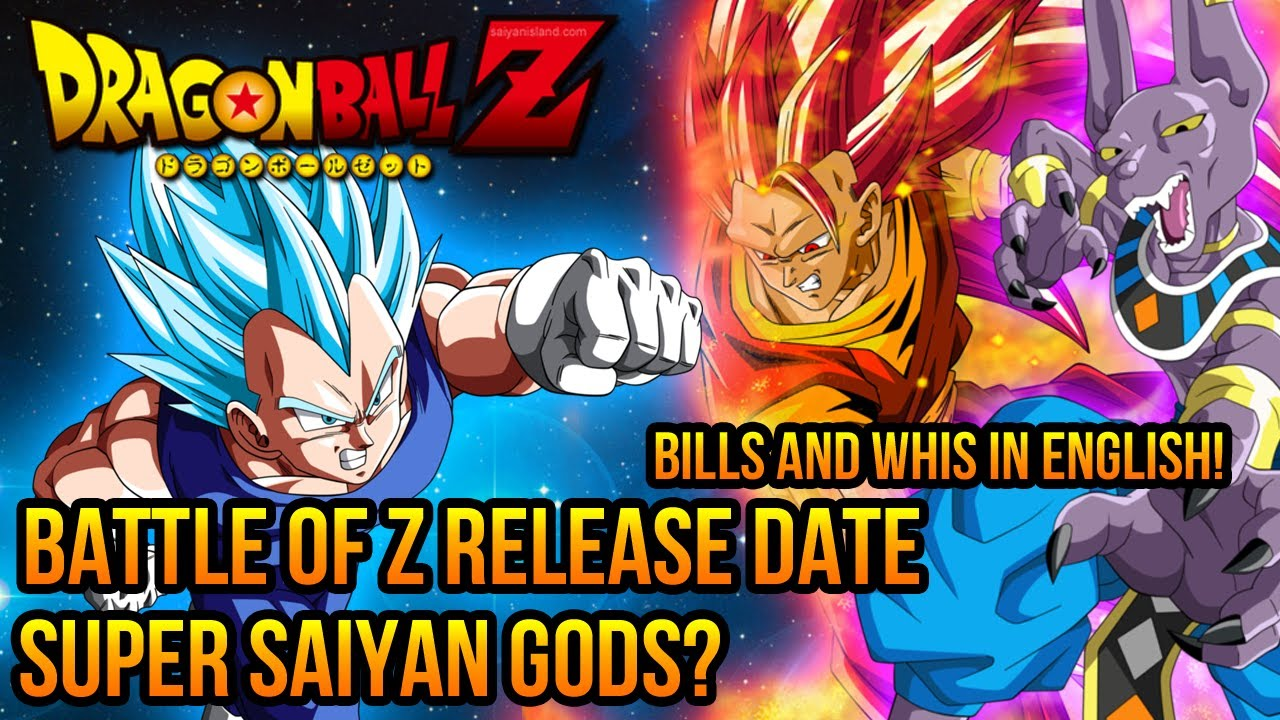 DragonBall Z: Battle Of Z Super Saiyan God Vegeta DLC?   YouTube