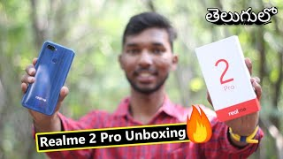 Realme 2 Pro Unboxing & Initial Impressions || in telugu