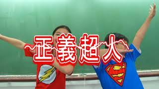 sja的中一同學創作節目相片