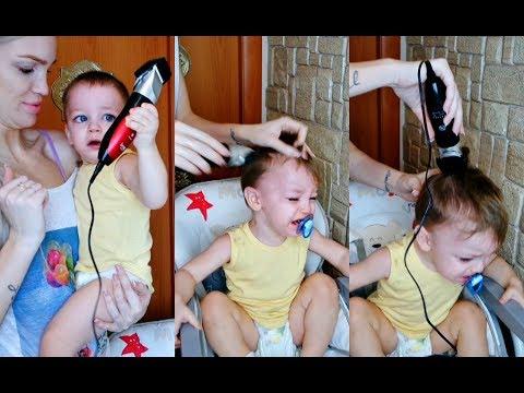 Как подстричь годовалого ребенка машинкой