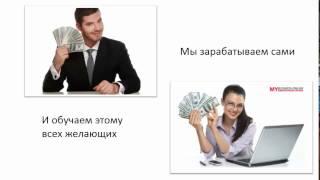 Что такое маркетинговая система