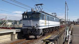 【EF65】高崎線 貨物(配給)列車:熊谷(タ)到着→入換/岡部到着(待避)→発車【DE10】④