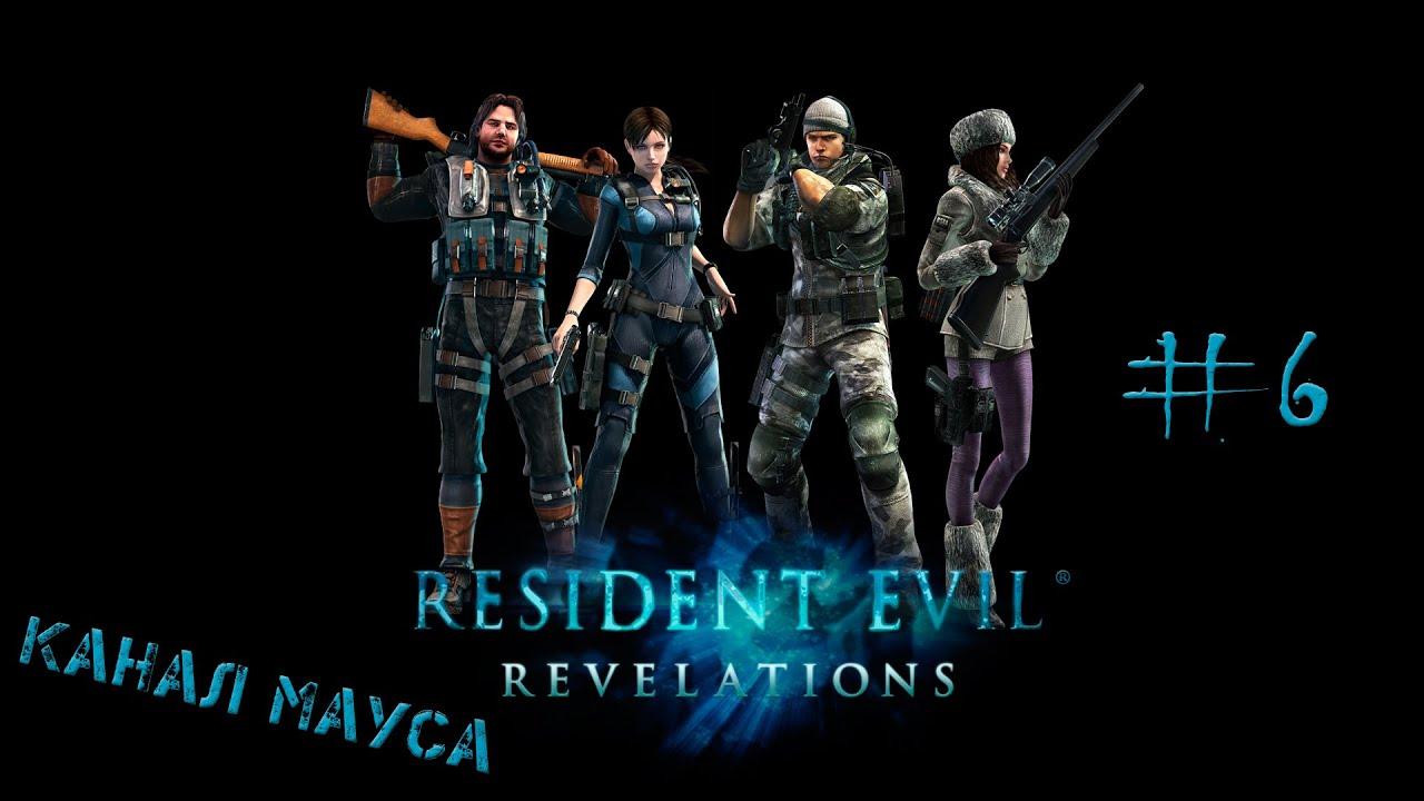 Resident evil revelations казино прохождение невада игровые автоматы минск