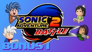 Sonic Adventure 2 Battle Bonus 1: Battle Mode