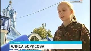 видео Знаки различия казаков.