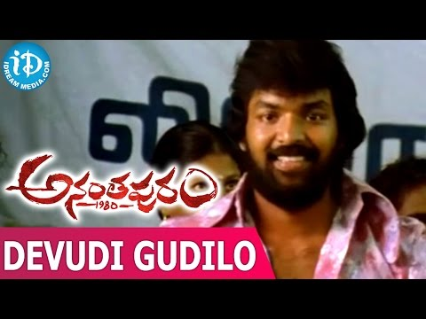 Ananthapuram 1980 Songs - Devudi Gugilo Video Song - Colors Swathi, Jai   M Sasikumar