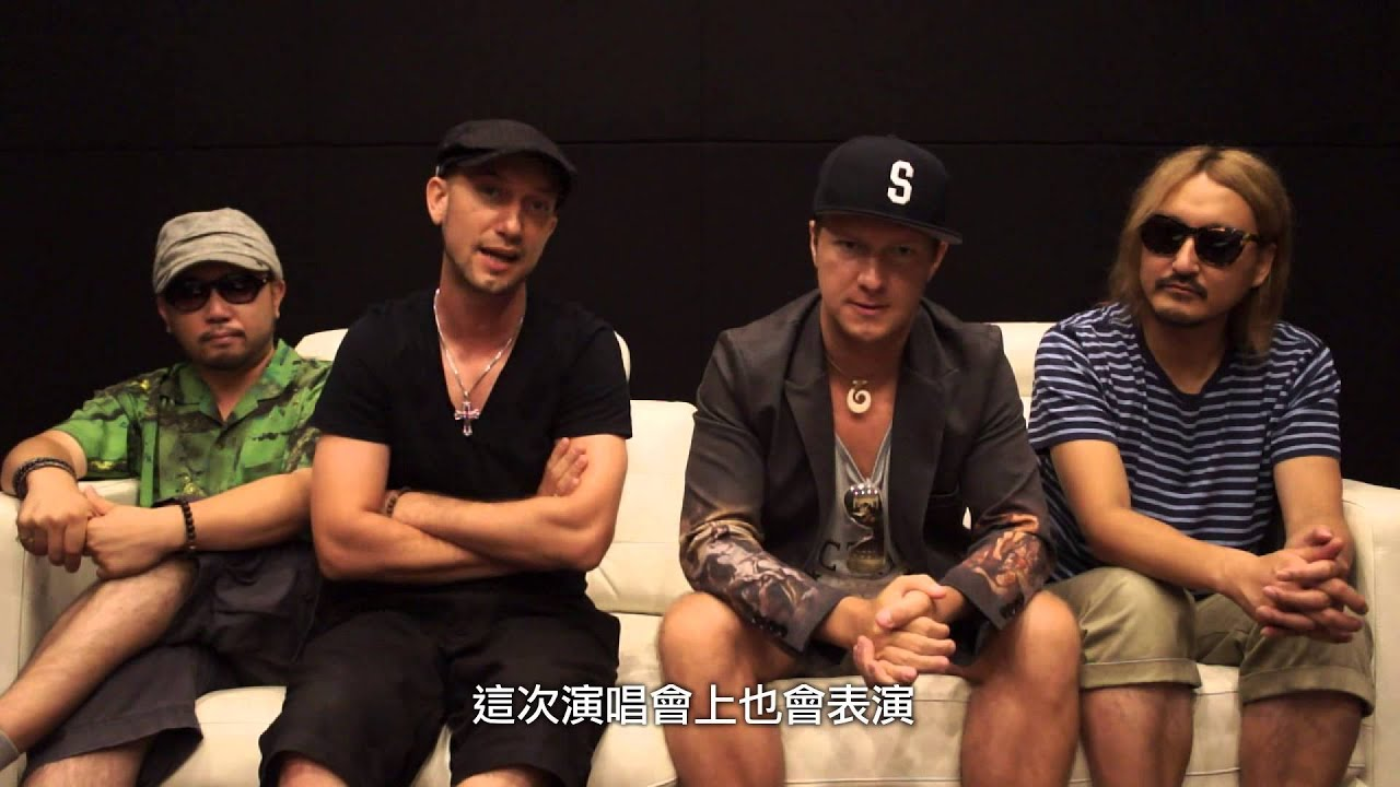 猴子把戲「MONKEY MAJIK LIVE IN TAIWAN 2014」問候ID 2 - YouTube