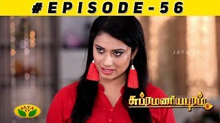 Subramaniyapuram Episode 56 | 03rd Jan 2019 | Jaya TV