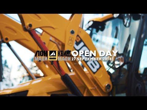 LONMADI / KWINTMADI open day — 2018