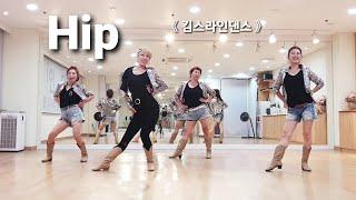 Hip Linedance 킴스라인댄스 일요강사동아리 초…