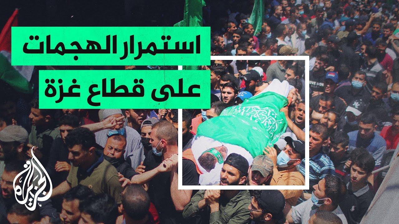 109 شهداء.. ملخص للهجمات والهجمات المضادة في قطاع غزة  - نشر قبل 3 ساعة