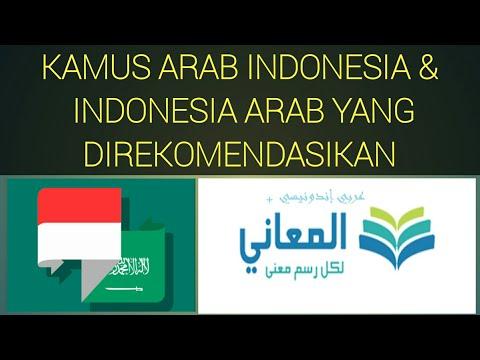 Kamus Indonesia Arab & Arab Indonesia Terbaik Dan Sangat Di Rekomendasikan Bahasa Arab Mudah #BAM