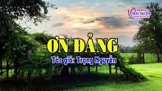 Karaoke vọng cổ ƠN ĐẢNG - KÉP
