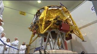 Израиль впервые запустит свой космический аппарат на Луну